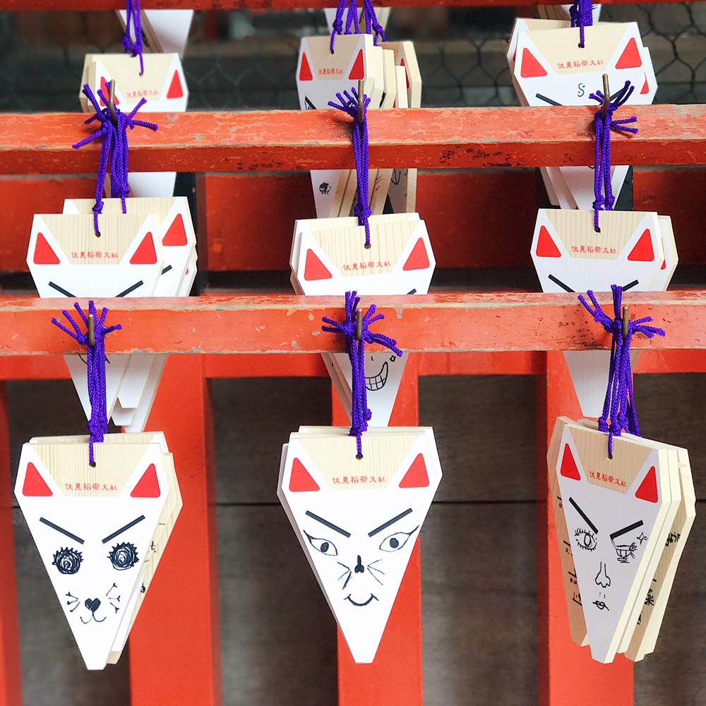 ushimi Inari-Taisha (伏見稲荷大社) Fox Amulet